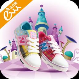 品牌童鞋 購物 App LOGO-APP試玩