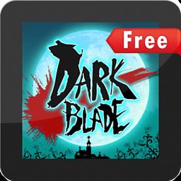 冒險App|黑暗之剑 LOGO-3C達人阿輝的APP
