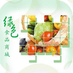 绿色食品商城 生活 App LOGO-APP試玩