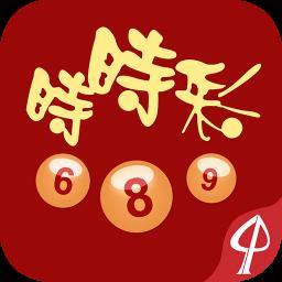 时时彩宝典 財經 App LOGO-APP試玩