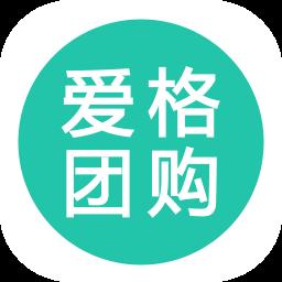 爱格团购 生活 App LOGO-硬是要APP