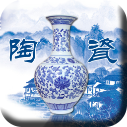 中国陶瓷网 生活 App LOGO-APP試玩