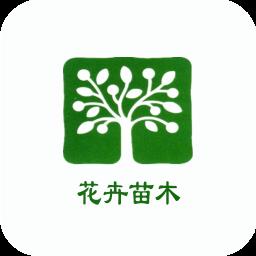 花卉苗木 生活 App LOGO-硬是要APP