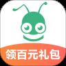 蚂蚁短租-民宿公寓预订
