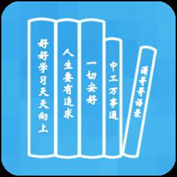 中工搜书 書籍 App LOGO-硬是要APP