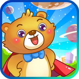 儿童游戏脑力训练 教育 App LOGO-APP開箱王