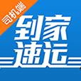 58到家速运司机端 生活 App LOGO-APP試玩