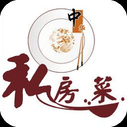 私房菜 生活 App LOGO-APP開箱王