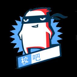 校吧 生活 App LOGO-APP試玩