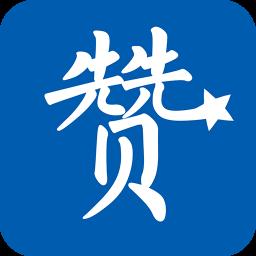 51赞助 生活 App LOGO-硬是要APP