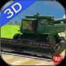 3D农场模拟器
