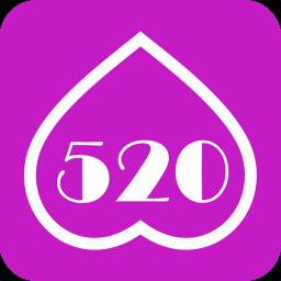 520 社交 App LOGO-硬是要APP