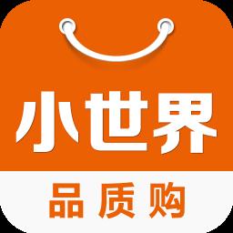 小世界买手新款 購物 App LOGO-APP試玩