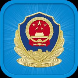 工具App|平安怀柔 LOGO-3C達人阿輝的APP
