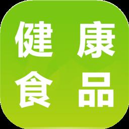 健康食品 生活 App LOGO-APP試玩