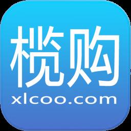 榄购 購物 App LOGO-硬是要APP