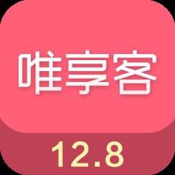 購物App|唯享客 LOGO-3C達人阿輝的APP