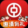 中国银行缤纷生活官方
