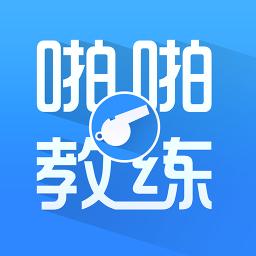 啪啪教练 健康 App LOGO-APP試玩
