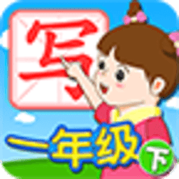 我爱写字(1下)苏教版 教育 App LOGO-硬是要APP