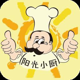 阳光小厨 生活 App LOGO-硬是要APP