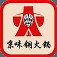 京味铜火锅 生活 App LOGO-硬是要APP