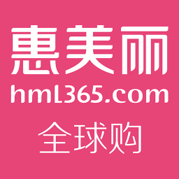 惠美丽全球购 購物 App LOGO-APP試玩