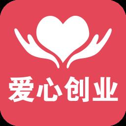 爱心创业营 社交 App LOGO-APP試玩