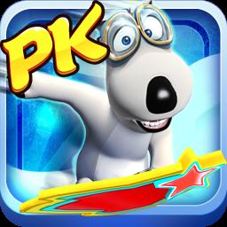 倒霉熊滑雪(PK版) 冒險 App LOGO-APP開箱王