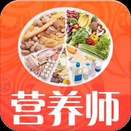 掌上营养师 生活 App LOGO-硬是要APP