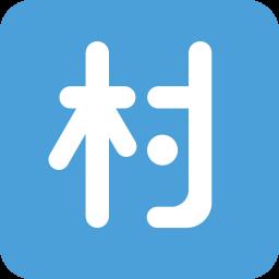 村来巴士 生活 App LOGO-APP開箱王