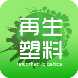 再生塑料 生活 App LOGO-APP試玩