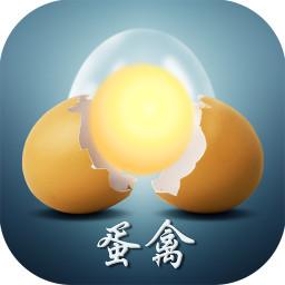 蛋禽 生活 App LOGO-APP試玩