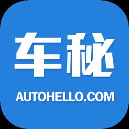 车秘 生活 App LOGO-APP開箱王