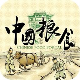 中国粮食门户 生活 LOGO-玩APPs