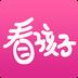 看孩子大众版 教育 App LOGO-APP開箱王