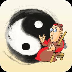 娛樂App|99真人算命 LOGO-3C達人阿輝的APP