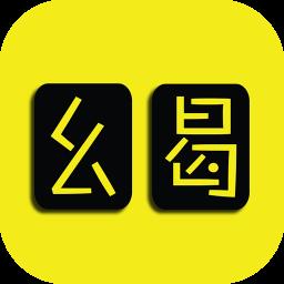 17吆喝 生活 App LOGO-APP開箱王