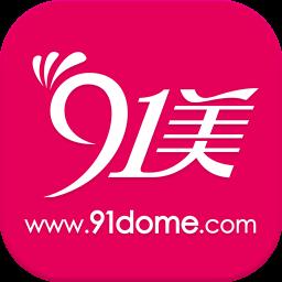 91美 購物 App LOGO-APP試玩