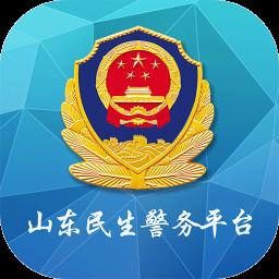 民生警务 生活 App LOGO-APP開箱王