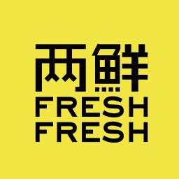 两鲜FreshFresh 生活 App LOGO-APP試玩