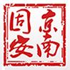京南固安 新聞 App LOGO-硬是要APP