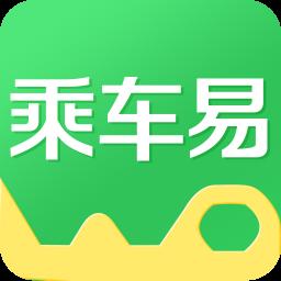 乘车易 生活 App LOGO-APP開箱王