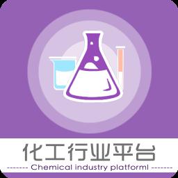 化工行业平台 生活 App LOGO-APP試玩