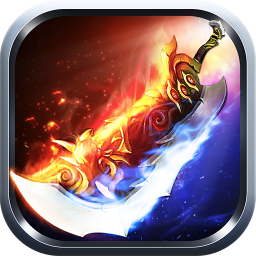 屠神 遊戲 App LOGO-APP試玩