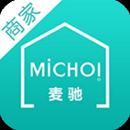 麦驰商户 生活 App LOGO-APP試玩
