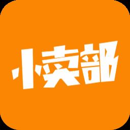 小卖部 購物 App LOGO-APP試玩