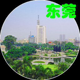 东莞旅游攻略 旅遊 App LOGO-APP試玩