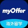 myOffer留学申请平台