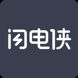 闪电侠 生活 App LOGO-APP試玩